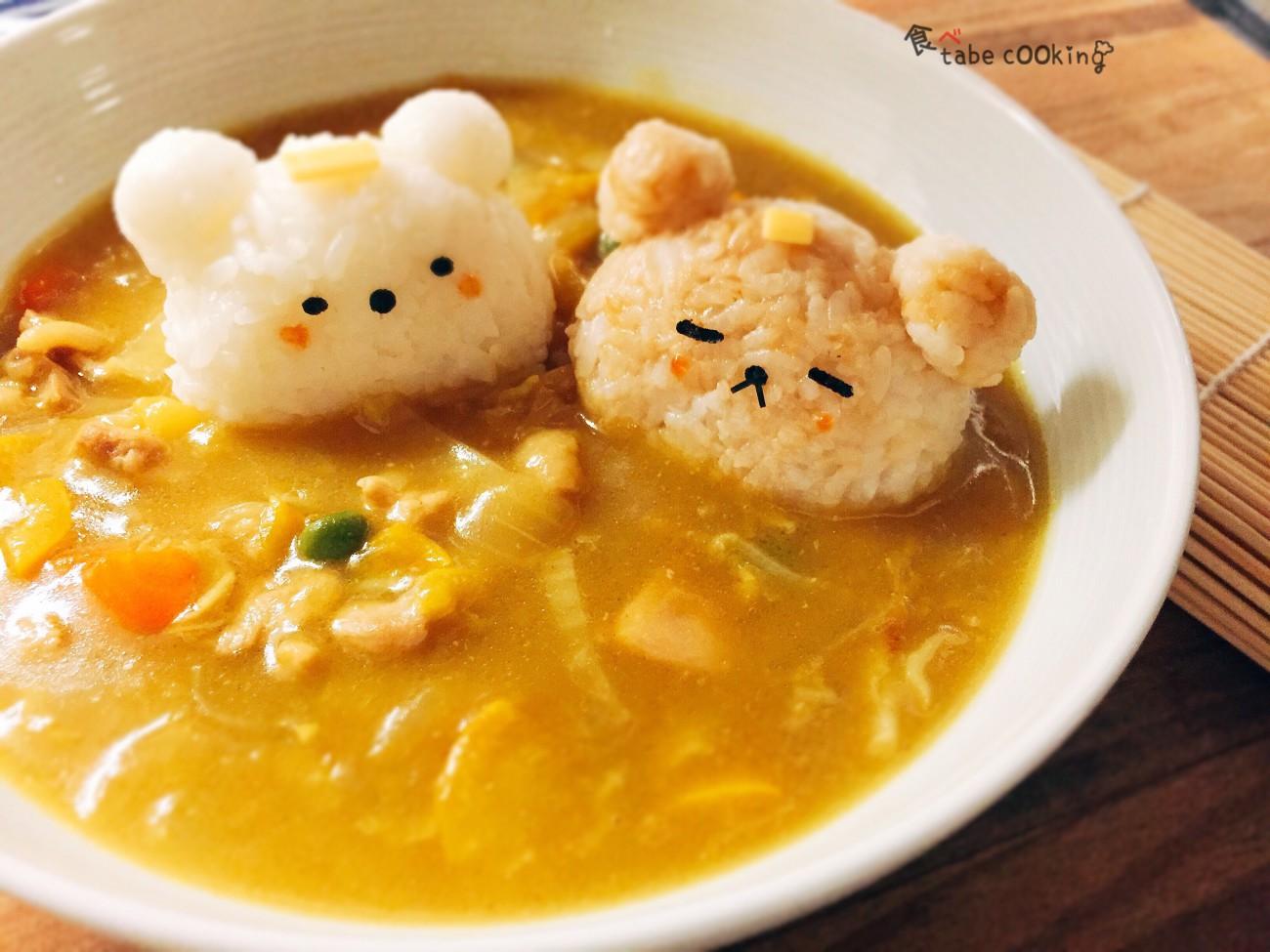 熊熊咖哩飯
