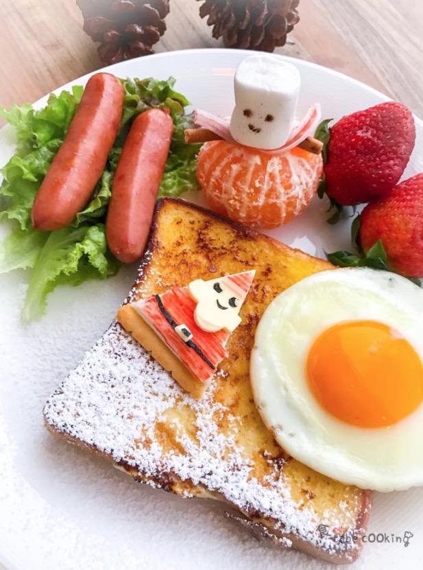 聖誕早午餐